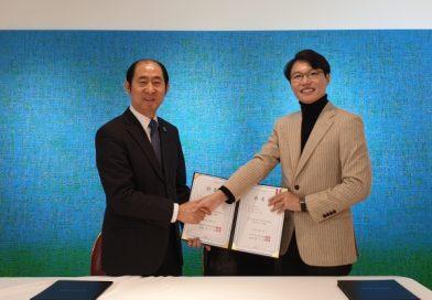 한국아트네트워크협회, 서정아트센터 및 국제아트딜러협회와 MOU 체결